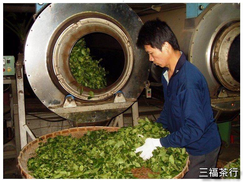 三福茶行 - 茶叶制作过程